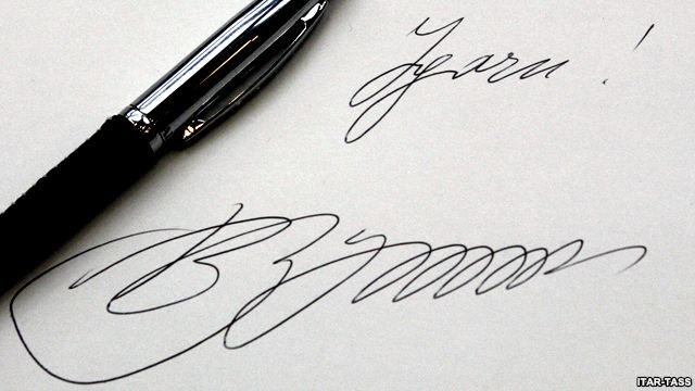 Документы под роспись или подпись в документе