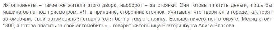 pre_1437126768__4.jpg