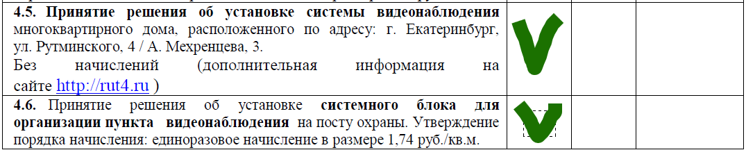 pre_1462035413__1.png
